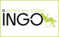 אינגו ציוד לאירועים - אירועים עסקיים